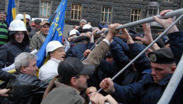Милиция подралась с шахтерами под окнами Азарова