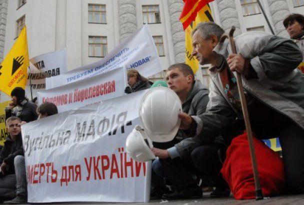 Возле Кабмина протестующие шахтеры пытаются снести забор