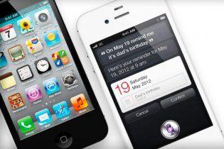 """Голосовой помощник поможет пользователю нового iPhone спрятать труп и подскажет адреса """"эскорт-услуг"""""""