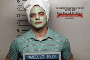 Учасників погромів у Ванкувері заманюють до поліції спа-процедурами