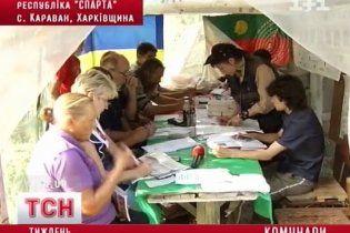Русские поэты создали под Харьковом коммуну, где запрещен секс