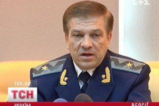 Киевский прокурор поспешил выгораживать милиционеров по делу Индило