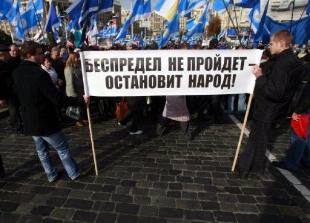 Профспілки провели в Києві марш протесту проти бідності