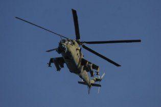 Британский пилот в Афганистане случайно обстрелял собственные войска