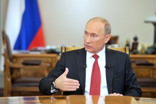 """Путін закликав Україну """"позбутися політичних фобій минулого"""""""