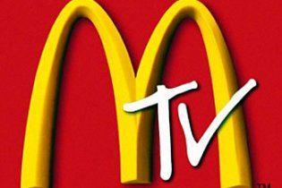 McDonald's будет рекламировать себя на собственном телеканале