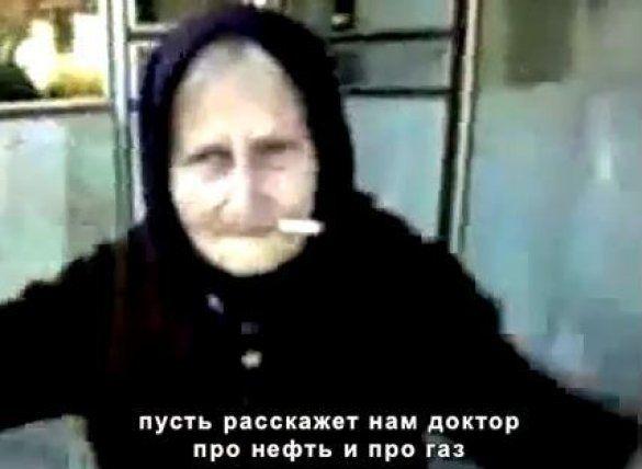 Наш дурдом голосует за Путина