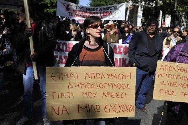 Грецию охватила всеобщая забастовка: страна парализована