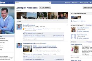 Медведєв опанував Facebook