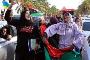 Нова влада Лівії в першу чергу повернула багатоженство
