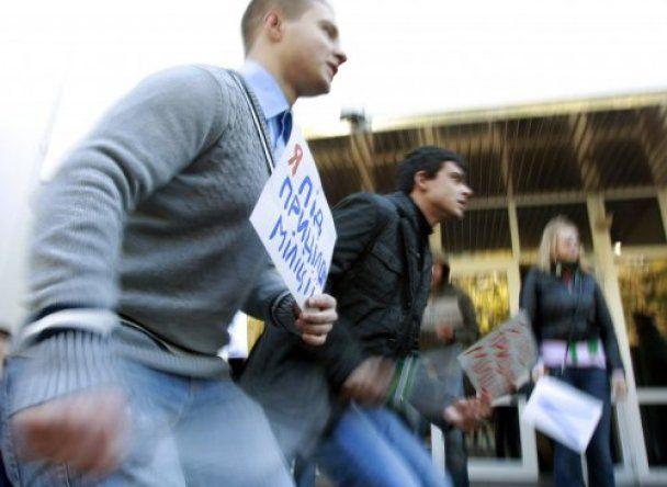 """Студентський флеш-моб проти """"міліцейського свавілля"""""""