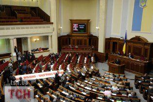 БЮТ після обіцянок Литвина разблокував Раду
