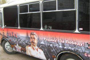 До дня Жовтневої революції у Криму запустять сталінобус