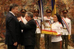 Янукович получил высшую государственную награду Кубы