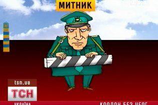 Росія стає ближче: пропускний контроль обіцяють пришвидшити вдвічі