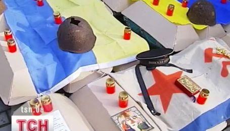 Под Киевом перезахоронили останки сорока семи солдат