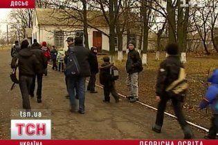 В школе на Херсонщине дети с учительницей отравились угарным газом