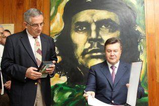 """Янукович провел """"очень интересный разговор"""" с Фиделем Кастро"""
