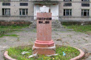 Националисты обещают линчевать обидчиков памятника Шевченко