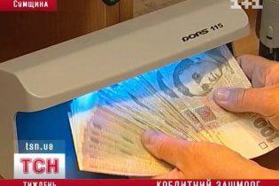 На Сумщині директор школи за рахунок городян взяла 280 кредитів