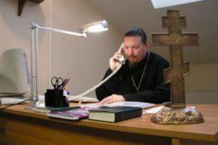 Киевские священники будут принимать исповедь по телефону