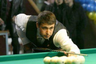 Українець став двократним чемпіоном світу з більярду