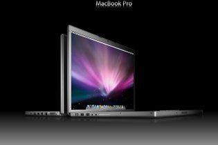 Apple тайно обновила линейку ноутбуков MacBook Pro