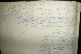 Корявий почерк лікаря відправив жінку в реанімацію