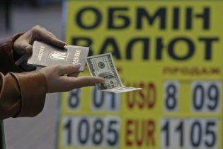 Відсьогодні продавати валюту можна без паспорта