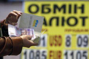 Українці продовжують скуповувати валюту