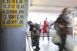 В Киеве массово закрываются обменники