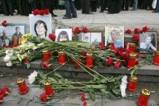 """Дев'ять років """"Норд-Осту"""": Росія згадує жертв теракту на Дубровці"""