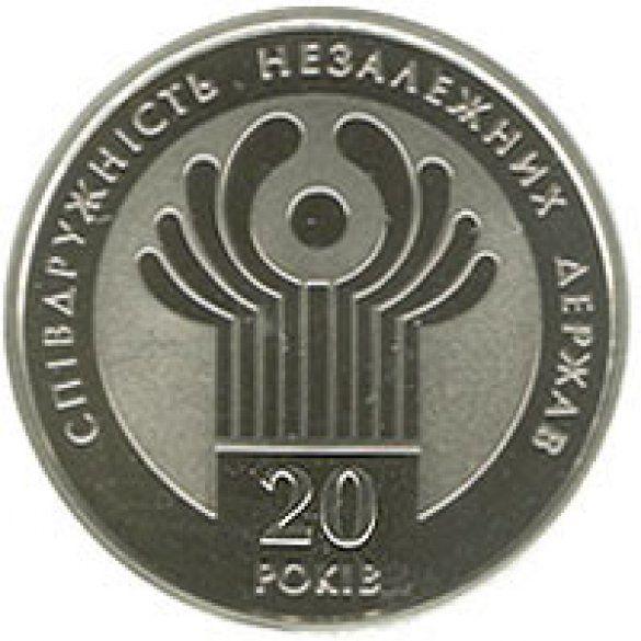 Монета СНД СРСР