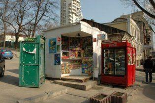 Алкоголь та сигарети з київських кіосків таки приберуть