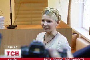 Тимошенко будет отбывать свой срок далеко в глубинке