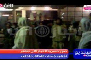 В Інтернеті з'явилося відео таємного похорону Каддафі