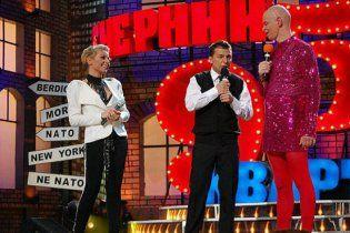 """Луценко запропонував викликати до суду артистів """"95 кварталу"""""""