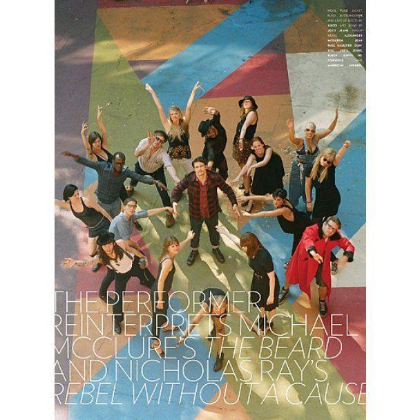 Красавчик Джеймс Франко показал задницу всему миру