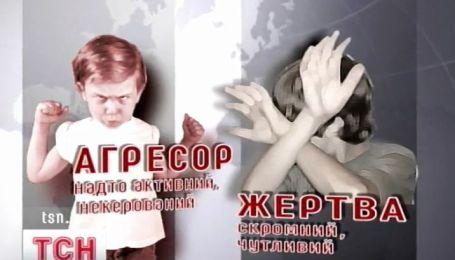 Украинские подростки - в списке самых жестоких среди своих европейских сверстников