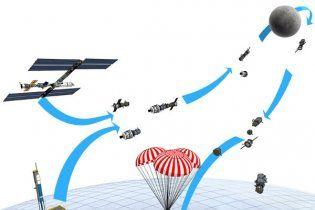 В Україні з'явиться туристичний космічний апарат