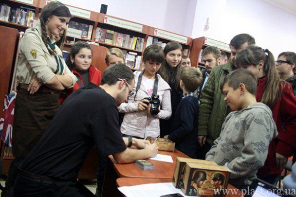 В Тернополе презентовали карточную игру про УПА