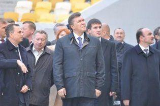 """Янукович решил не открывать """"Арену Львов"""""""