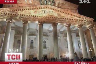 У Москві з імперською помпою відкрили Большой театр