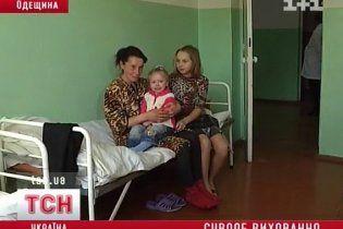 На Одесщине мать почти до смерти замучила своих детей