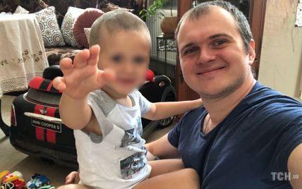 """""""Я не аб'юзер, не педофіл і не психопат"""": батько """"викраденого"""" під Києвом малюка пояснив, чому забрав його у матері"""