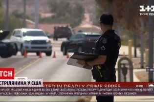 Новини світу: в Аризоні місцевий житель відкрив вогонь з вікна своєї автівки
