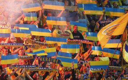 """Украина - Англия: стало известно, смогут ли болельщики """"сине-желтых"""" посетить матч Евро-2020"""