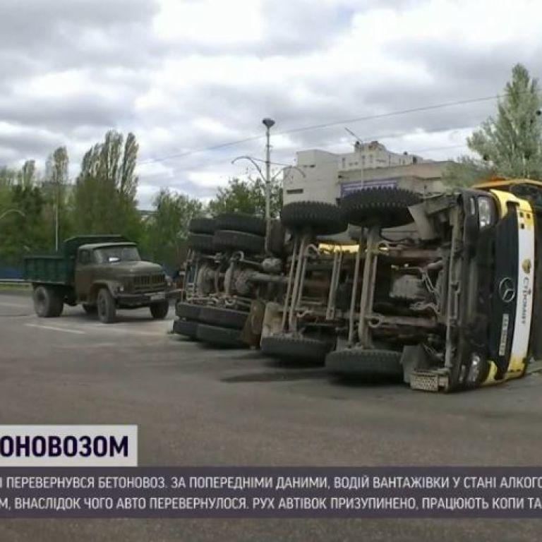 У Києві п'яний водій перевернув бетоновоз і спричинив кількакілометрові затори