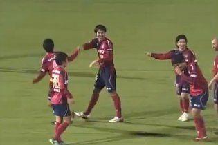 Японець забив один із найкращих голів в історії футболу (відео)