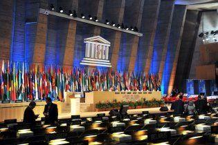 Палестину взяли в ЮНЕСКО